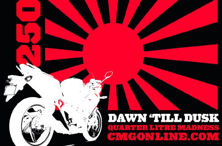This weekend: Dawn 'til Dusk run!