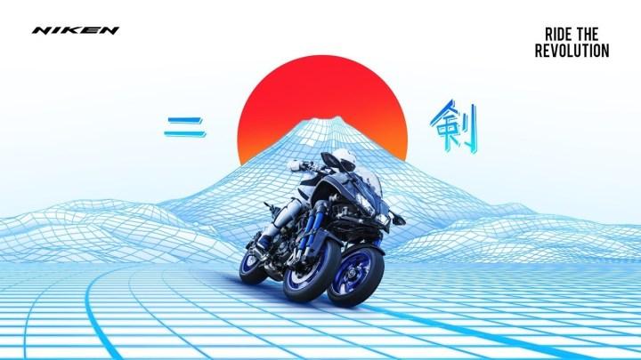 Yamaha Niken: A three-wheeler for hooligan riding, finally