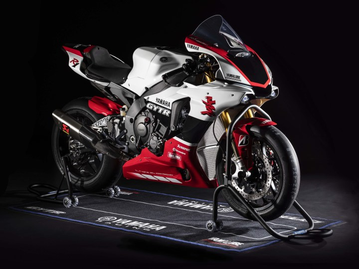 You probably can't buy the Yamaha YZF-R1 GYTR