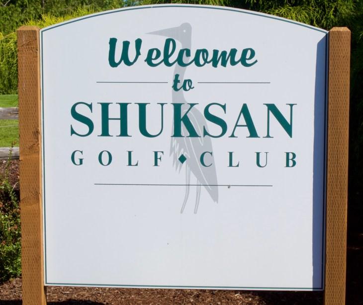 Shuksan Golf Club - Bellingham Washington