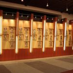 Wall of Fame, World Golf Hall of Fame (Image: World Golf Hall of Fame)