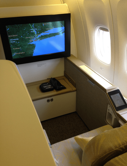 Asiana First Class Suites Seat