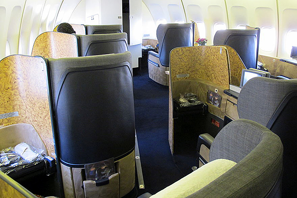British Airways Old First Class
