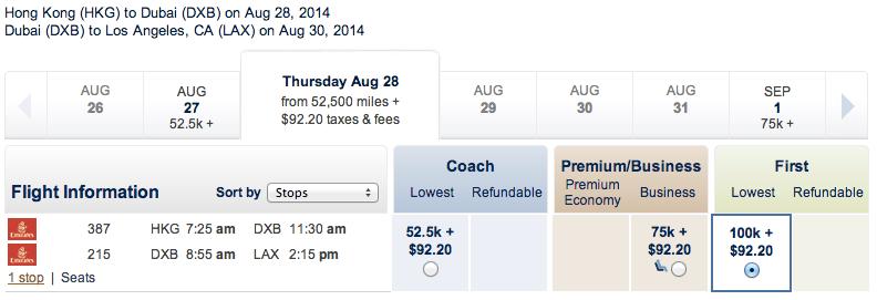 Buy Alaska Miles for Emirates First Class