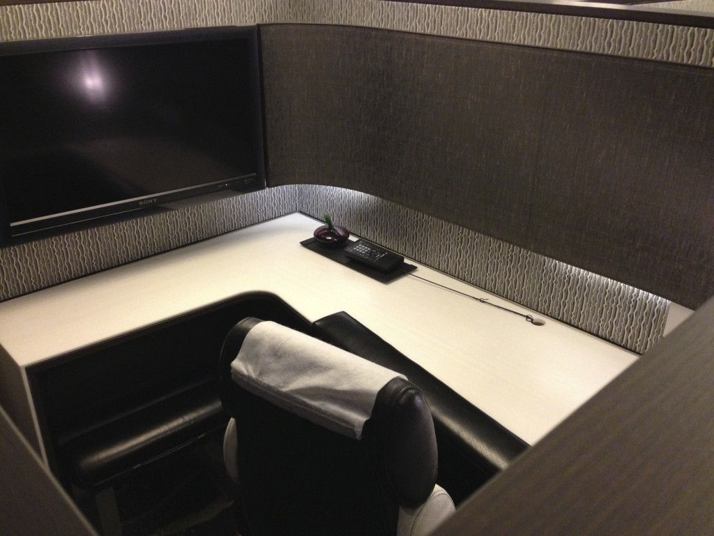 ANA Suites Lounge Cubicle