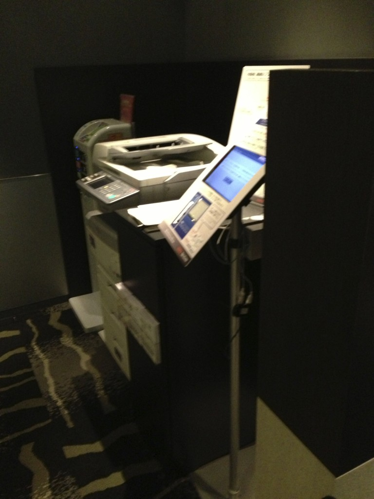ANA Suites Lounge Printer