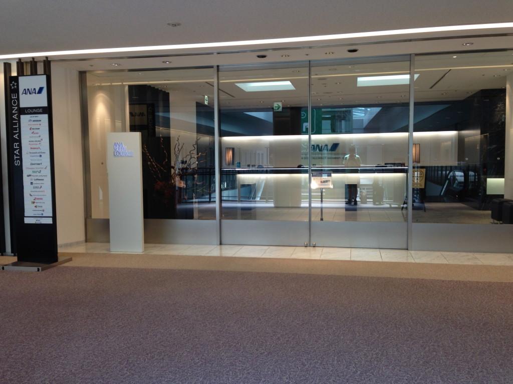 ANA Suites Lounge Entrance 2
