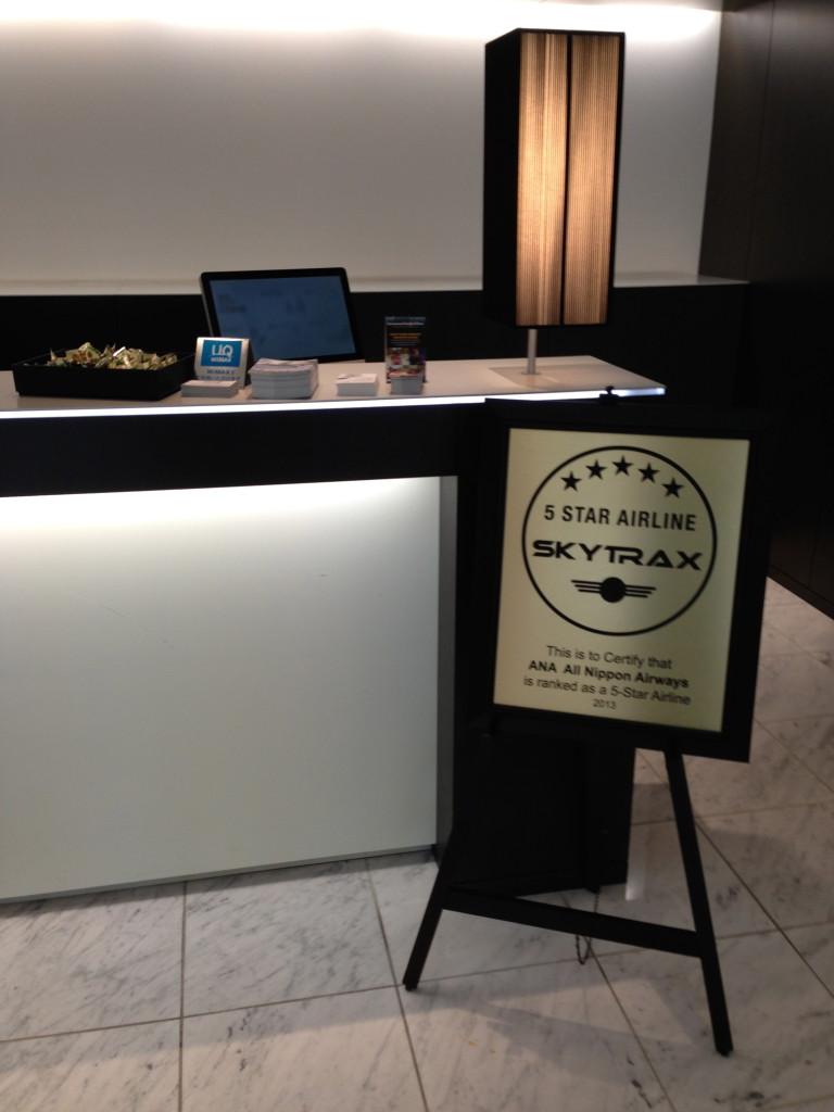 ANA Suites Lounge Tokyo Narita Entrance