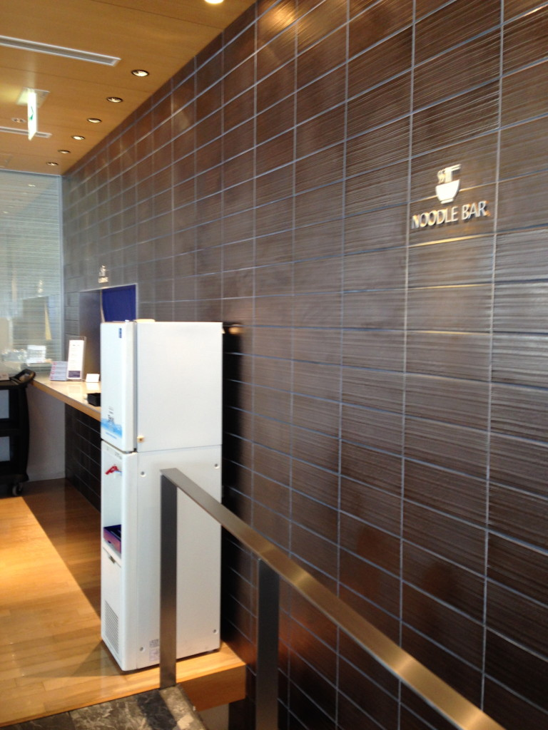ANA Suites Lounge Tokyo Narita Noddle Bar