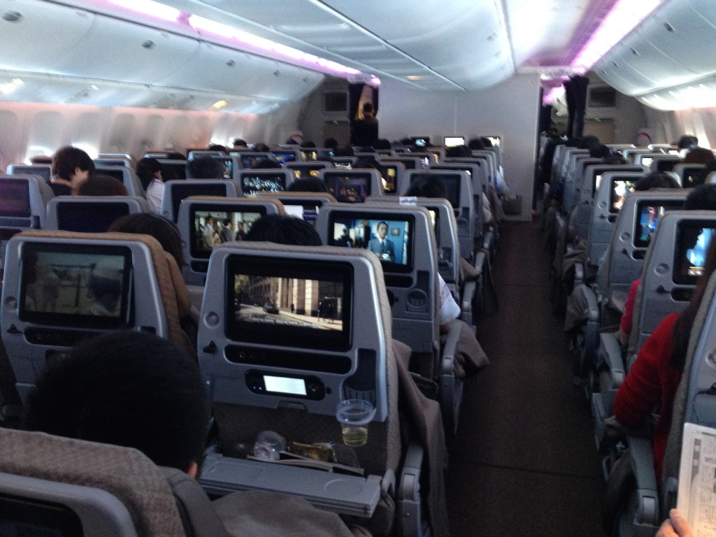 Singapore Airlines New 77W Economy Class Cabin