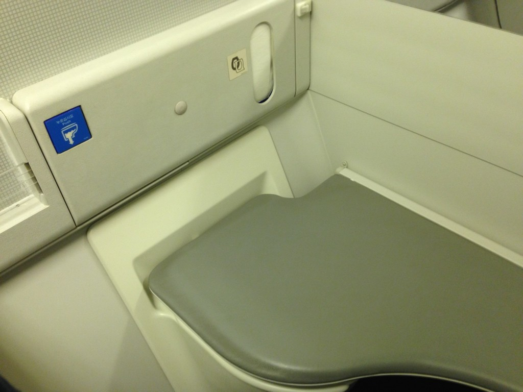Korean Air First Class Review Changing Seat