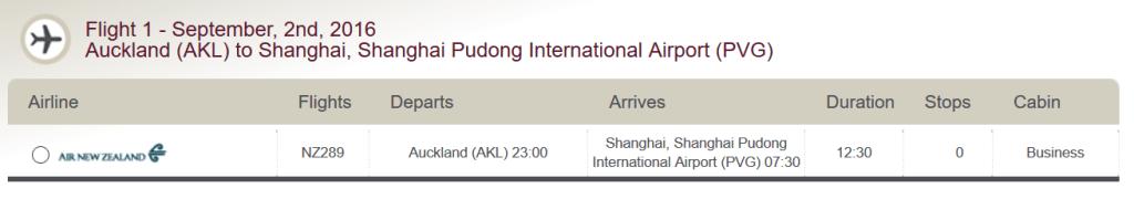 Air New Zealand Business Class Auckland to Shanghai