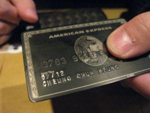 American Express Centurion Card - Via Flickr User Clemson, Creative Commons License