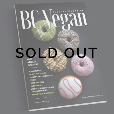BC Vegan Magazine issue-1 is sold out
