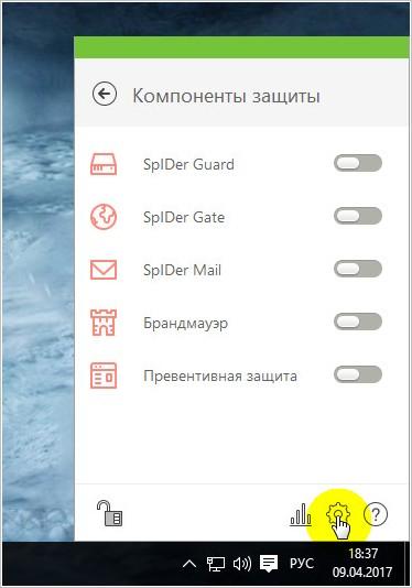 باز کردن تنظیمات ضد ویروس DR. وب سایت