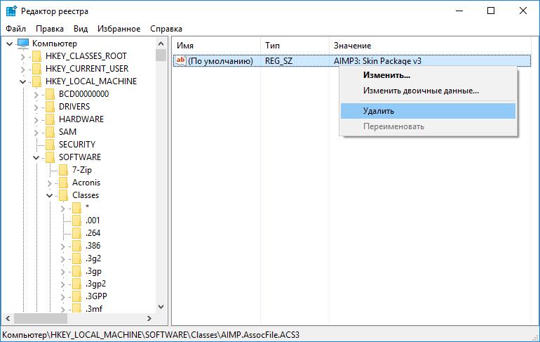 Odstranění zbytkových záznamů vzdáleného programu v registru