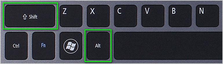 «Alt + Shift» ыстық тілдің ауысу түймелері