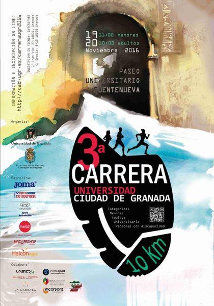 """Presentación de la """"III Carrera Urbana Universidad-Ciudad de Granada"""""""