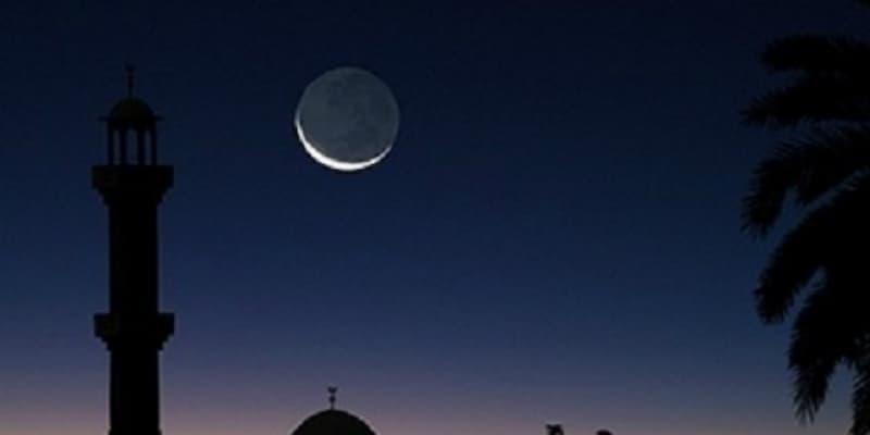 lune, début du mois de Ramadan, Observation du croissant lunaire au Sénégal.