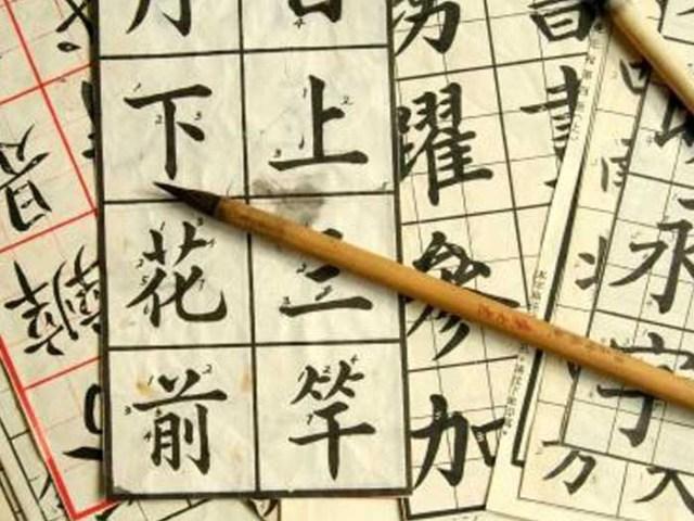 aprender-chines
