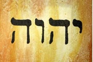 Tetragrammaton de Ex 3, 14