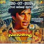 Honavar Movies, as on,20-7-2018,PadmanjaliTheatre ,nagarahavu,(UA) ,kannada,