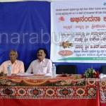 KDCC bank crop insurance -- sanmana samaranbha