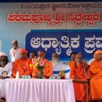 Siddeswara swami pravachana prog- inauguration