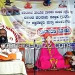 Manjunath Maharaj pravachan