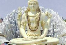 108 nombres de shiva