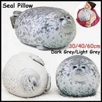 seal pillow wish