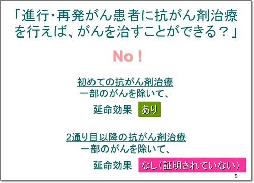 20150823_10_51_05_2