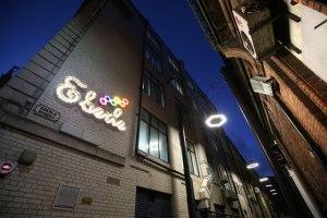 Bespoke exterior lighting