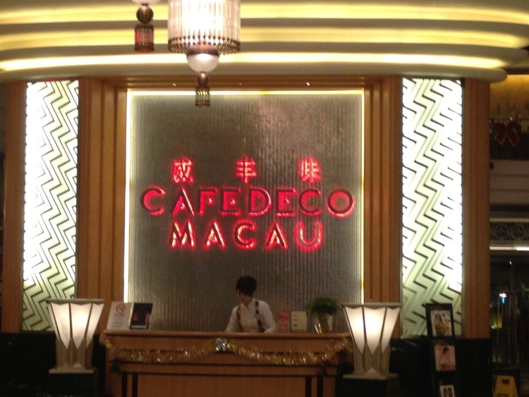 Where to Eat in Macau: Cafe Deco