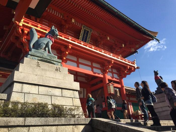 Fushimi Inari Shrine Kyoto 1