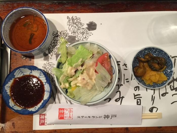 Steakland Kobe 3