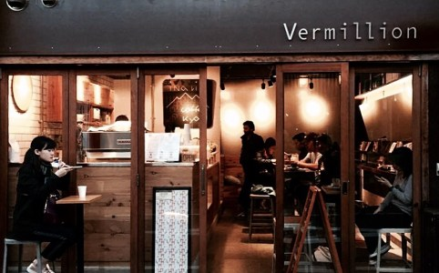 Vermillion Coffee Kyoto 1