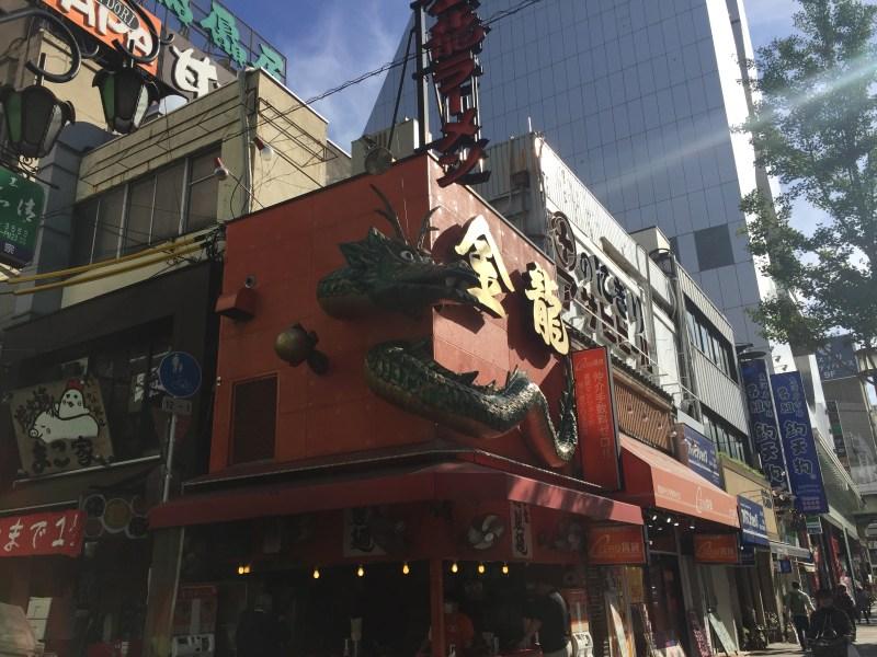 Kinryu Osaka 1