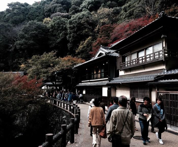 Minoo Park Osaka 5