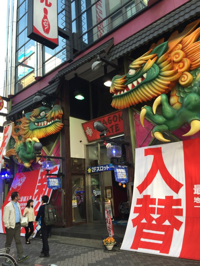 Things to Do at Dotonbori Namba Osaka 12