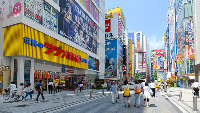 Things to do in Tokyo 1