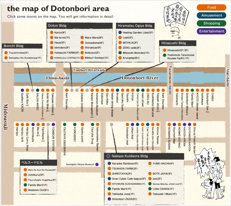 map of dotonbori area