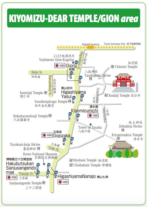 how-to-navigate-kyoto-by-bus-2