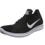 Best Jogging Shoes Brands NIKE