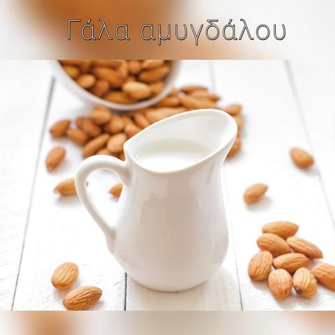 κερί σόγιας γάλα αμυγδάλου