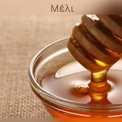 κερί σόγιας μέλι