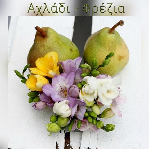 κερί σόγιας αχλάδι φρέζια