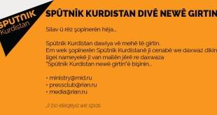 Sputnik Kurdistan