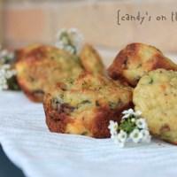 10. Zucchini, Feta & Olive Breakfast Muffins