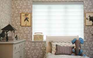 Nursery Blinds